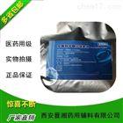 医药级交联羧甲基纤维素钠 有批件 /袋 25kg/袋