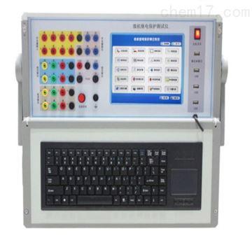 HT-1200微机继电保护测试仪