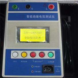 绝缘电阻检测仪质优价廉