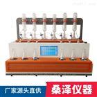 ZLY-6770全自动多用途蒸馏仪