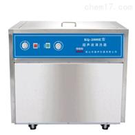 旋钮式KQ-2000E昆山舒美落地式超声波清洗器