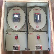 40A铝合金防爆断路器开关厂家价格