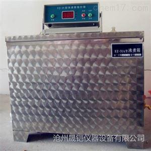 水泥雷氏沸煮箱试验仪