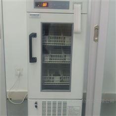 血液冷藏箱制冷設備