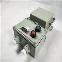 5.5KW电动机防爆磁力启动控制器