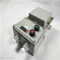 BQC53-11KW防爆磁力启动器
