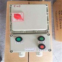 380V防爆电机控制器又叫防爆磁力启动器