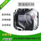 药用级固体石蜡 符合CP2015版药典 固体石蜡价格