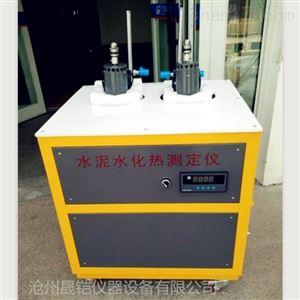自动恒温水泥水化热测定试验仪