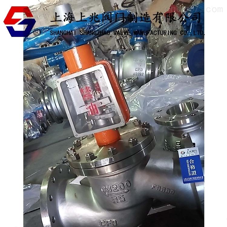 不锈钢氧气截止阀上海供应商