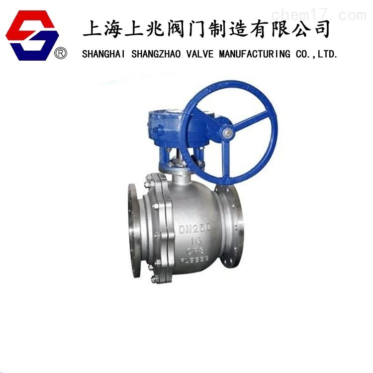 Q341F蜗轮不锈钢球阀,手动蜗轮球阀