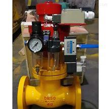 OQDQ421F-25C防爆气动液氨切断阀