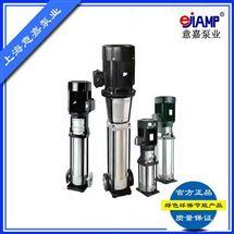 CDLF不锈钢多级泵  轻型立式多级离心泵