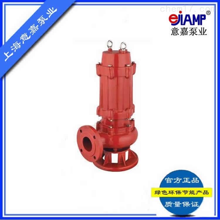 WQR耐高温无堵塞排污泵