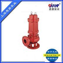 80WQR35-5-0.75WQR耐高温无堵塞排污泵
