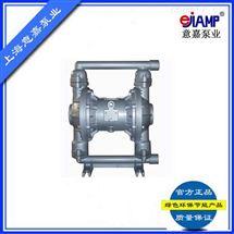 QBY-25塑料气动隔膜泵