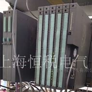 西门子CPU400模块网口通讯连接不上修复专家