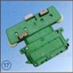 JD5-16/25普通型五极集电器