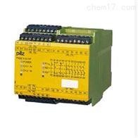 PNOZ X10.11P系列德国皮尔磁PILZ安全继电器