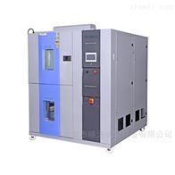 冷熱循環試驗箱生產商