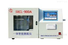 测硫仪 触控定硫仪新功能
