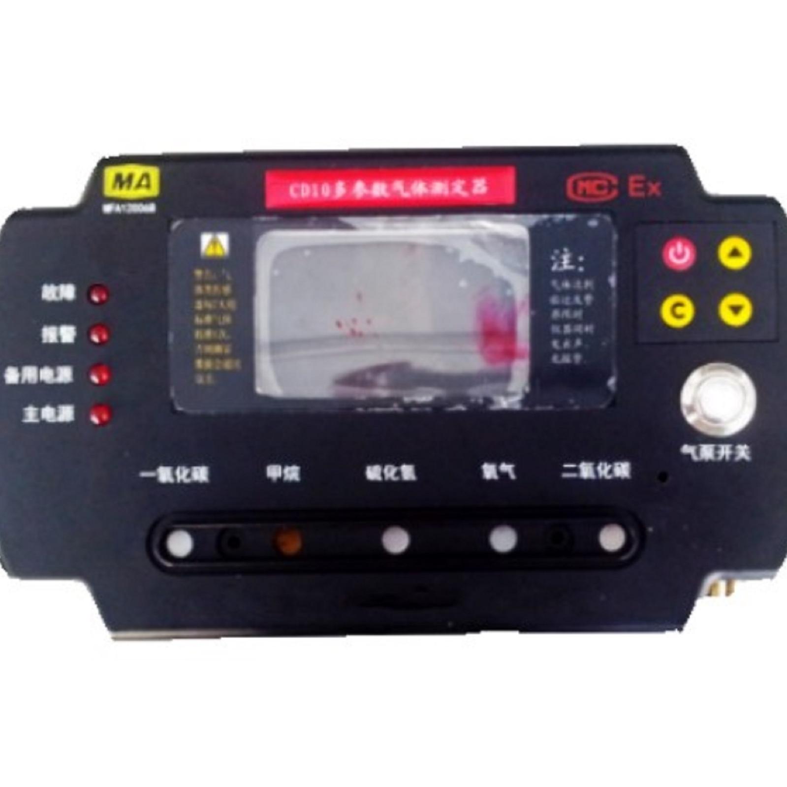 新型便捷式多功能气体检测报警仪