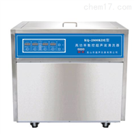 KQ-2800KDE昆山舒美超声波清洗器(高功率)