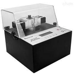 全自动塑料粒子压饼机