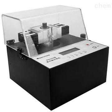 聚丙稀压饼机