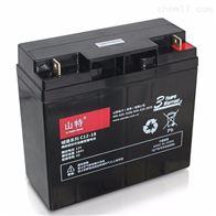 6GFM24山特ups蓄电池12V24AH规格