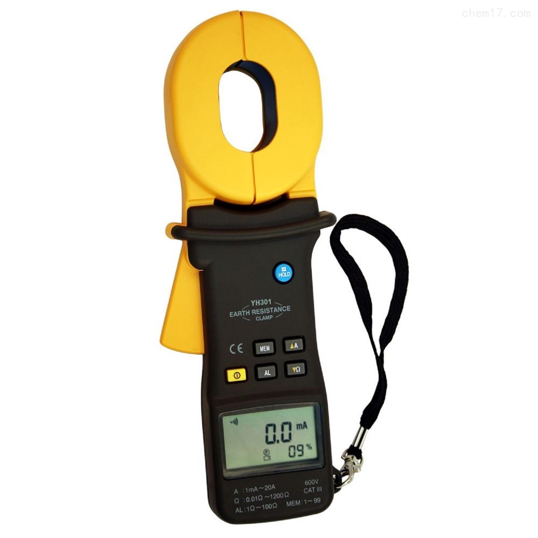 新型钳形接地电阻测试仪