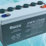 JMX121000友联蓄电池办事处销售