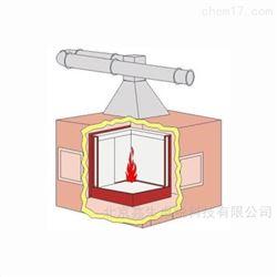 ZR-SBI建筑材料及制品单体燃烧试验装置