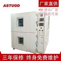 双层防爆型高低温试验箱 锂电池安全检测