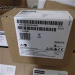 漯河西门子S7-1200CPU模块代理商