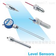 优势供应EGE液位传感器