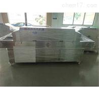 科迪厂家生产的3米紫外线杀菌机出口韩国