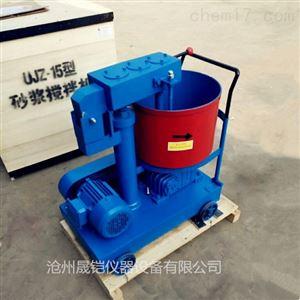立式砂浆搅拌试验机