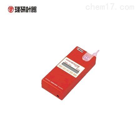 日本理研室内甲醛检测仪包邮