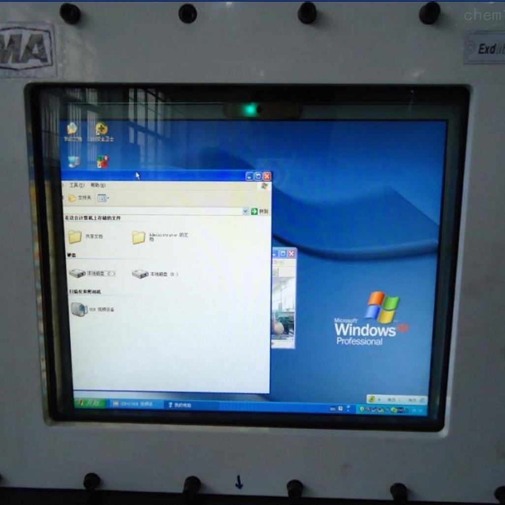 新型矿用隔爆兼本安型显示器