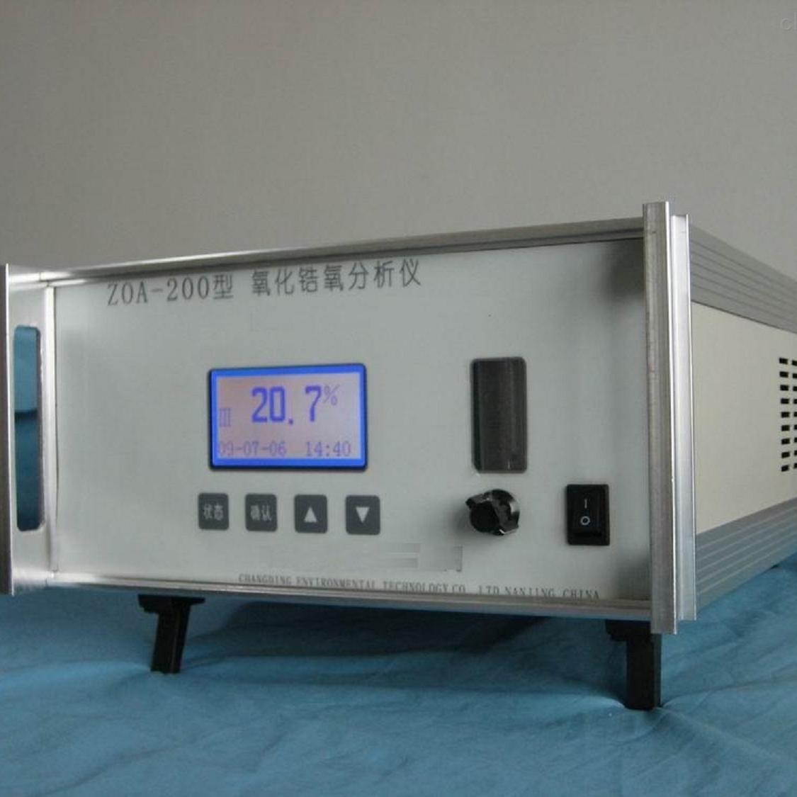 新型高浓度氧含量氧化锆氧量分析仪
