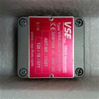 现货VSE流量计VS1GPO12V 32N11/4原装进口