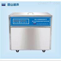 KQ-AS2000GKDE昆山舒美高功率超声波清洗器