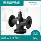 西门子VXF53.80-100厂家