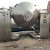 回收不锈钢双锥真空干燥机