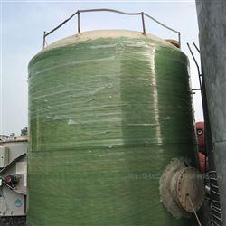大量回收玻璃钢容器