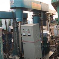 回收油漆厂设备分散机