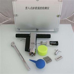 贯入式砂浆强度检测试验仪