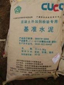 混凝土外加剂检测专用基准水泥