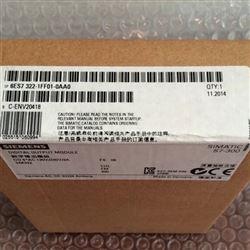 张家口西门子S7-300PLC模块代理商